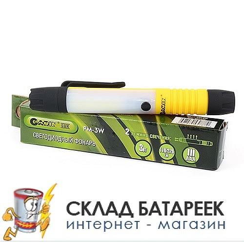 Фонарь GARIN LUX PM-3W желтый BL1